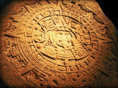 mayas interior