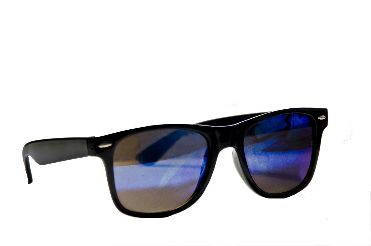 Gafas de sol polarizadas  en qué consisten y cuáles son sus ventajas 6ca20eb8a1